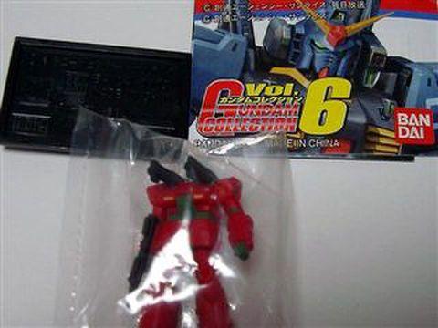ガンダムコレクション6 量産型ガンキャノン 02