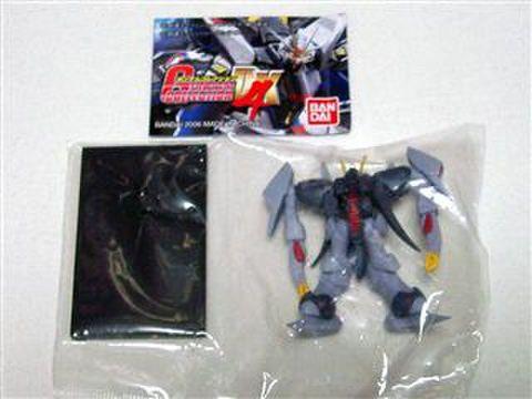 ガンダムコレクションDX4 バイアラン(メガ粒子砲)