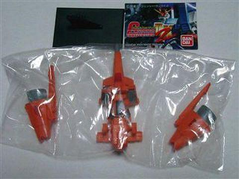 ガンダムコレクションDX2 メガライダー