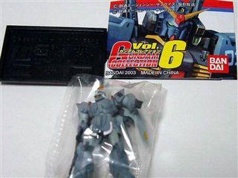 ガンダムコレクション6 モビルジン 39