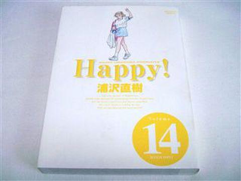 Happy! ― 完全版 (Volume14) / 浦沢 直樹
