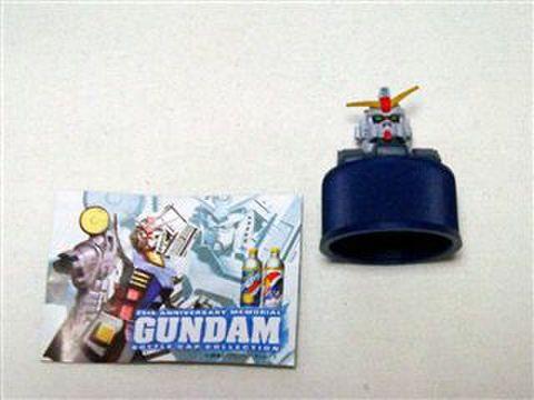 ペプシボトルキャップ ガンダム25周年(第3弾) 陸戦型ガンダム(ヘッド)