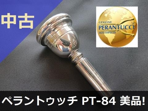 【中古テューバ・マウスピース】PERANTUCCI PT-84