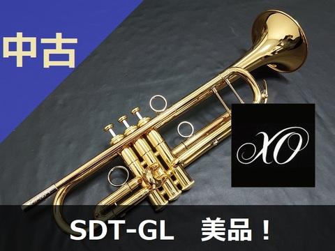 【中古トランペット】XO SDT-GL 生産終了・美品!