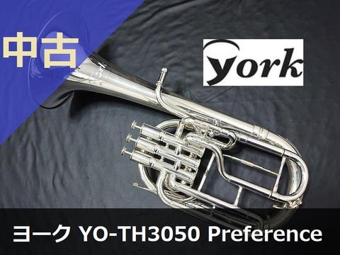 【中古アルトホルン/テナーホルン】YORK YO-TH3050 Preference ほぼ新品!!