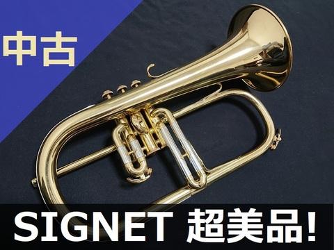 【中古フリューゲルホルン】SIGNET