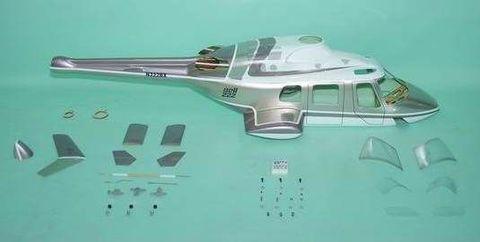 550クラス用 Bell222 シルバー(FUN-Key)予約