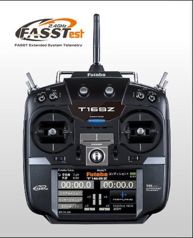 双葉16SZヘリ用 送信機単品 限定特価品1セットのみ