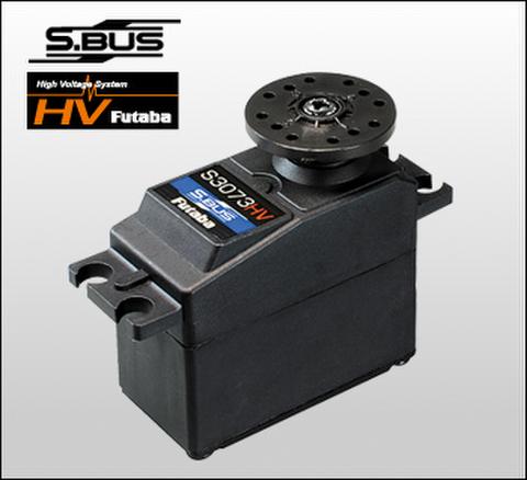 双葉汎用HVサーボ S3073HV ※数量限定大特価品