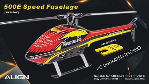 在庫限り T-REX500用スピードボディ 赤/黄 HF5020