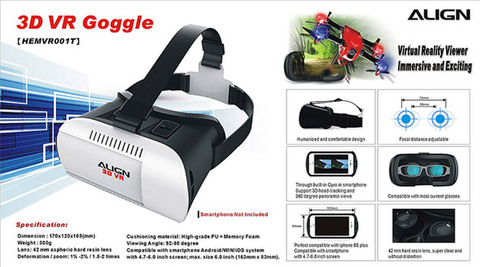 ALIGN 3D VR Goggle  Model: HEMVR001