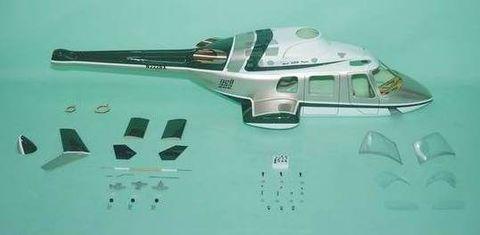 550クラス用 Bell222 緑(FUN-Key)予約