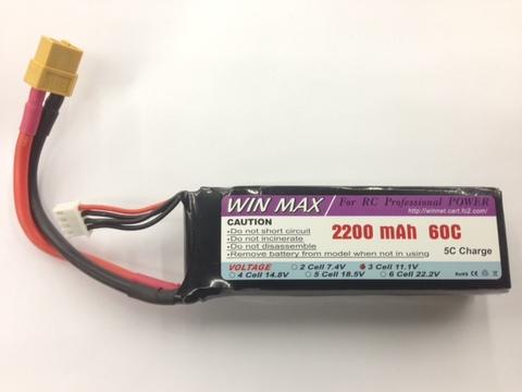 WIN MAX 3セル2200mA60C
