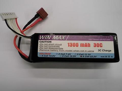 WIN MAX 6セル1300mA(T型)