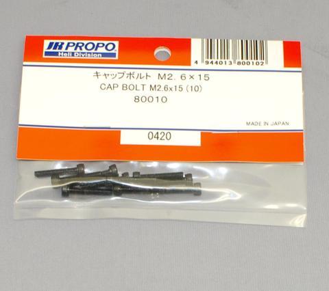 80010 キャップボルトM2.6×15