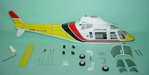 FUN-KEY アグスタ109A   YELLOW   EP550-600(GP50)クラス用ボディ※予約受付