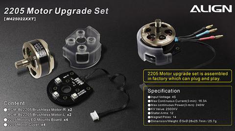 2205 Motor Upgrade Set Model: M425022XX