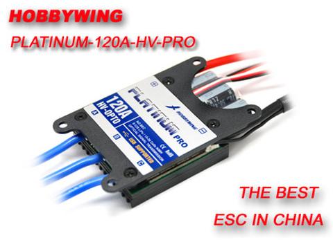 HobbyWing120A HVコントローラー