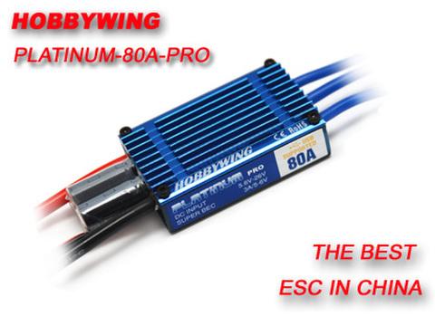 HobbyWing Platinum 80A PRO ESC
