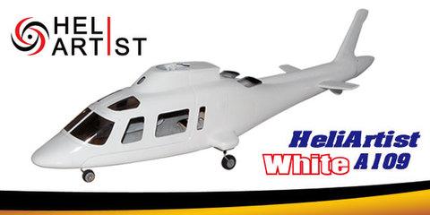 アグスタA109 ボディ (ホワイト)
