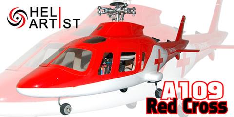 アグスタA109 (赤白)