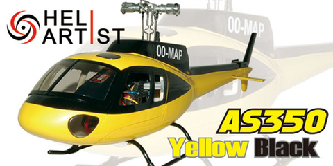 HeliArtist AS350 イエロー
