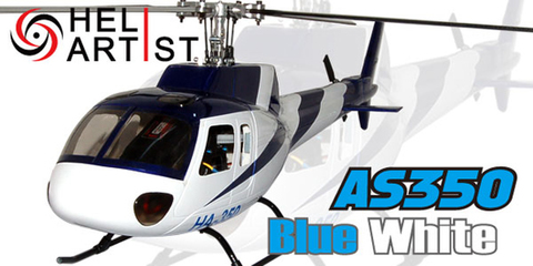 HeliArtist AS350 (ブルー)