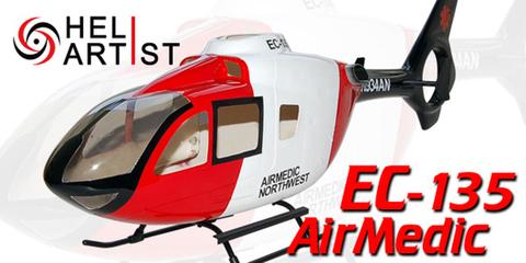 HeliArtist EC135 (AirMedic)入荷済み