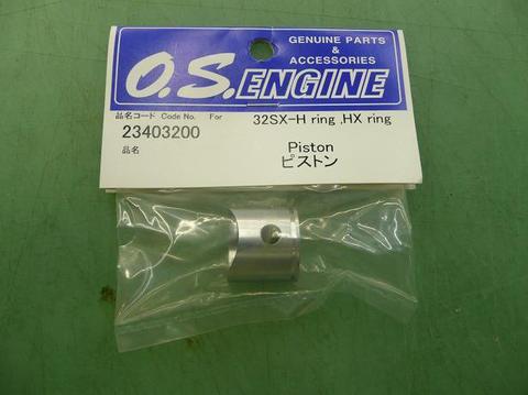 OS32SX-Hリング用ピストン23403200