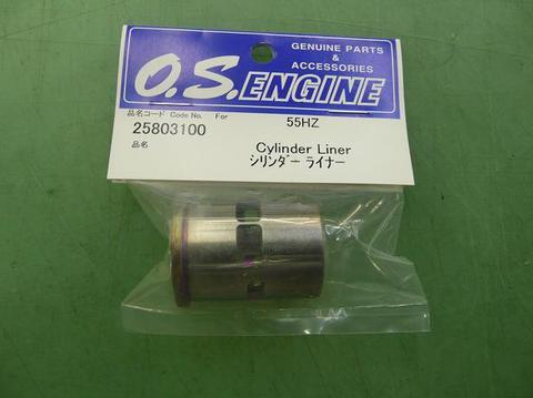OS55HZ/HZR用シリンダー25803100