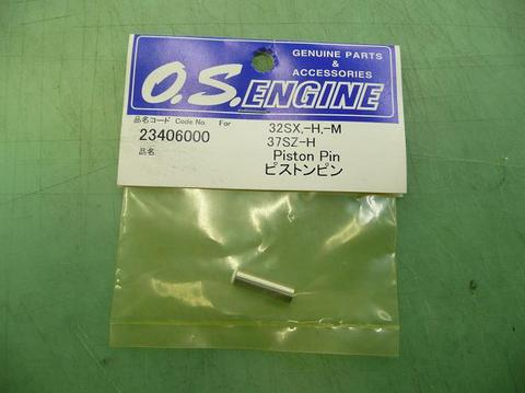OS32SX-H/37SZ-H用ピストンピン23406000