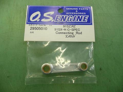 OS91SZ/HZ/HZR用コンロッド29505010
