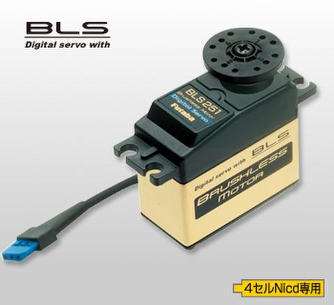 双葉BLS251ラダー専用サーボ