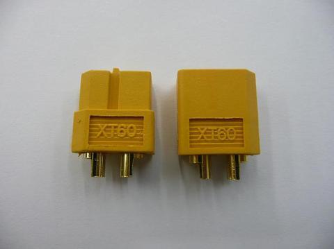 XT60コネクター オスメス1セット