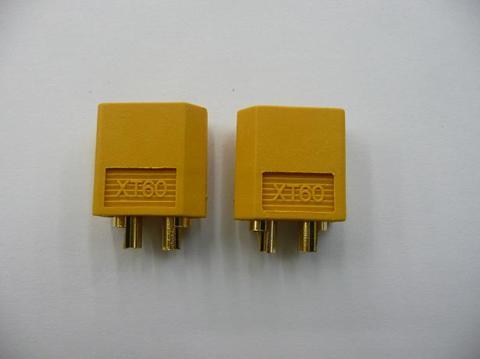 XT60コネクター メス2個セット