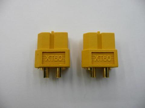 XT60コネクター オス2個セット
