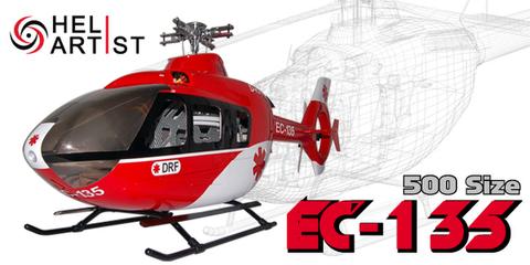 T-REX等500クラス用EC-135ボディ