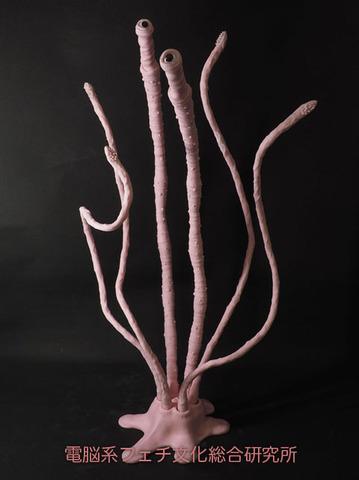 ワームスAセット(目玉タイプセット)worms A (eye type) set