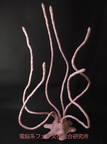 ワームスCセット(ひげタイプセット)worms C (brush type) set
