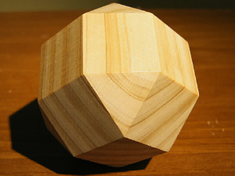 小菱形立方八面体