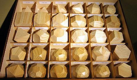 Wooden Polyhedra 30