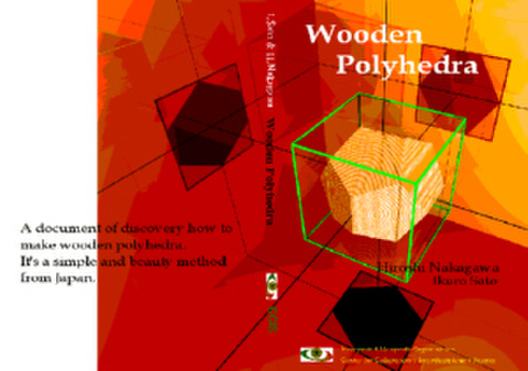 Wooden Polyhedra English edition