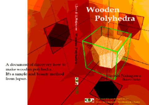 Wooden Polyhedra English edition