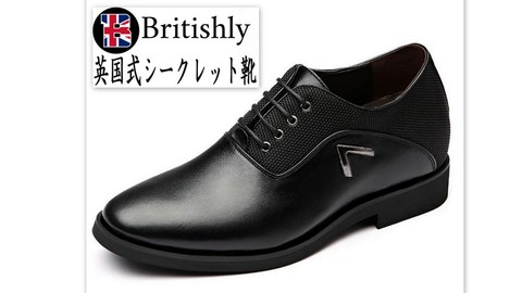 Elishader Black British Oxfords 7.5cmアップ