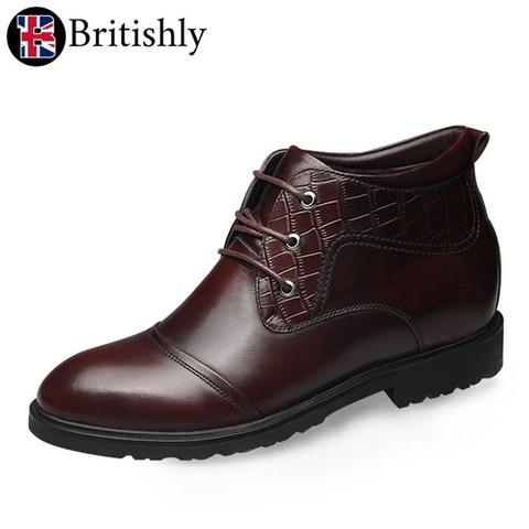 Gills British cap toe boots 6.5cmアップ