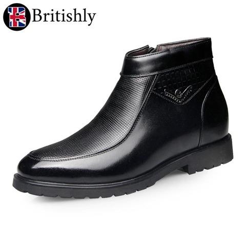 John o' Groats British zip boots 6.5cmアップ