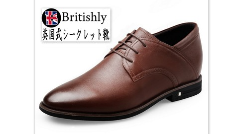 Edgware Formal Brown 6.5cmアップ