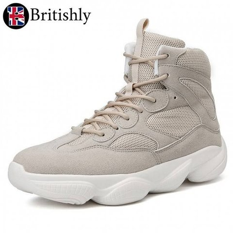 North Wembley High Top Warlking Beige 8cmアップ