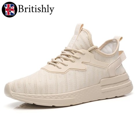 Erisey Barton Relaxed Trainers Shoes Beige 6cmアップ