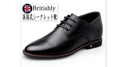 Edgware Formal Black 6.5cmアップ